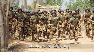 والله يا رجال.. ما بدي بالإجابة.. الجيش المصري.. رجال الصاعقة المصرية