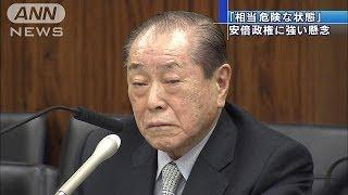 野中広務氏 政権運営「相当危険な状態」と懸念(14/02/19)