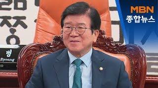 국회, 원 구성 법정시한 넘겨…상임위 정수 조정안 10…