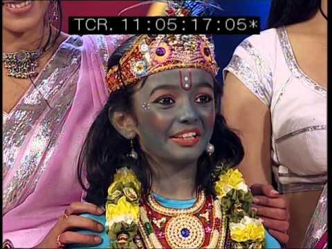Krishna Hai