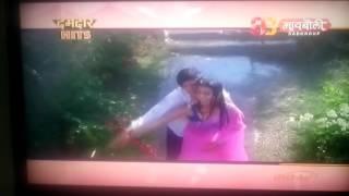 Chimb bhijlele from movie Bandh Premache