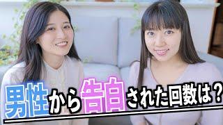 【初コラボ】華音とエミリでガチ恋愛トークしてみた!!