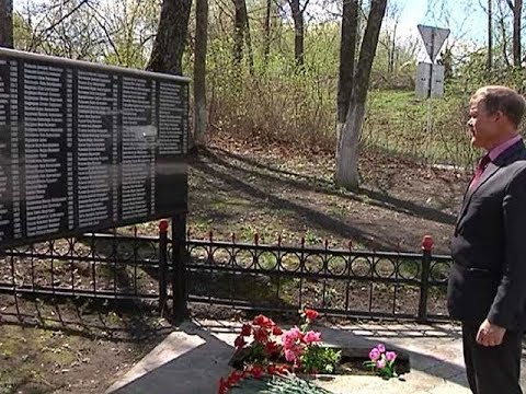 В марте 1943 в Рыльском районе велись кровопролитные бои