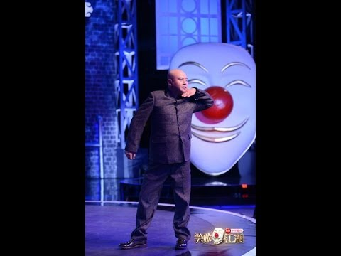 笑傲江湖第一季第十三期(总决赛之夜)King of Comedy Season 1 EP 13 :高清完整版 光头易中天夺魁06082014