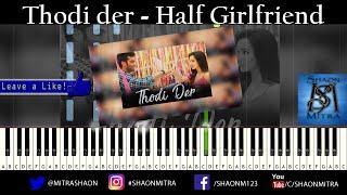 Thodi Der Half Girlfriend Cover |Piano Tutorials Chords Instrumental Karaoke SHEET MUSIC How to play