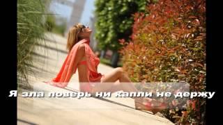 ИНЕССА - ПОМОЛЧИМ/INESSA - DON