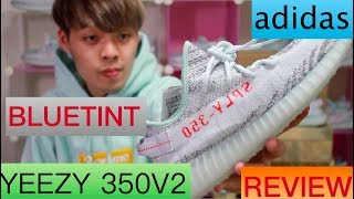 小馬球鞋介紹 今年最好看的yeezy?adidas yeezy boost 350 v2 Bluetint B37571 review  feat. Ariel wang