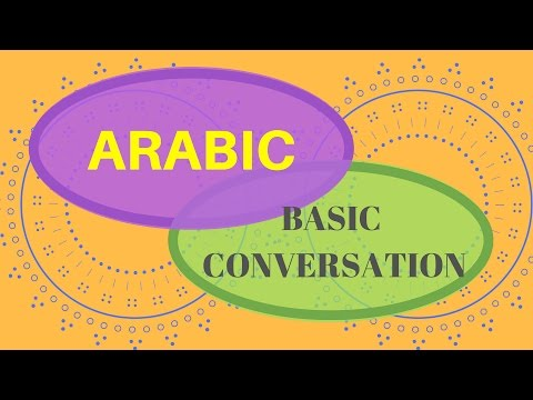 Arabic basic conversation part 1