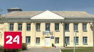 Прокуратура проводит проверку по факту оскорбления шестиклассницы на уроке музыки - Россия 24