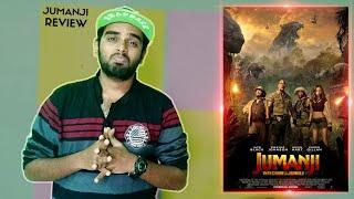 Jumanji Movie Review - Jake Kasdan, Rock | Jumanji: Welcome To The Jungle Review | Worth Watching?