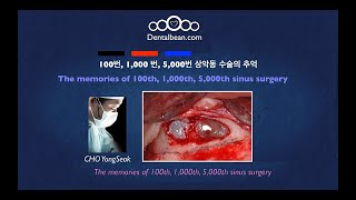 [ENG] The memories of 100th, 1,000th, 5,000th sinus surgery by Dr. Cho Yong-seok