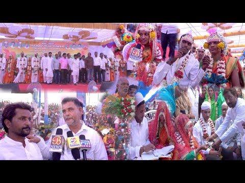 Saamohik Vivah Ka Manch Bana Sadhbavana Ka Pratik ...! Bijapur News 13-01-2019