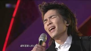 2011跨年 老蕭 蕭敬騰演唱 王妃、阿飛的小蝴蝶、新不了情、無言花、To be with you、甜蜜蜜、One night in 北京