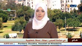 أمن: القضاء على ارهابيين و استرجاع أسلحة مختلفة بجيجل