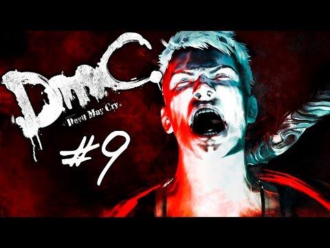 DMC : Devil May Cry # 9 – O despertar do Demonio (Missão 9) thumbnail