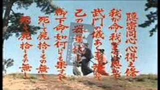 玉木宏樹作曲大江戸捜査網テーマ。昭和45年からスタートした時代劇のテ...