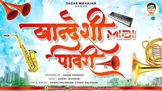 Khandeshi Midi Pawari 2021 ¦ SM Production Dhule