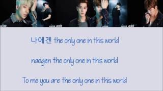 U-kiss - Favorite Girl  Hang, Rom & Eng Lyrics