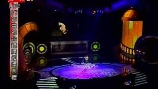 Rainie Yang 43rd Golden Bell Awards Performance Mp3