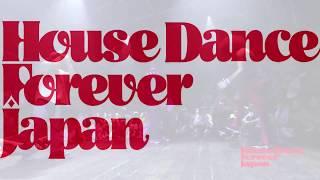 BEST6 Takky vs NEDDA House Dance Forever Japan 2018