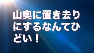 チャンネル登録お願いします♪ http://goo.gl/P2BlAf ・新郎新婦が「ん?...