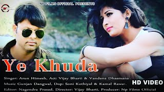 Ye Khuda \ Latest HD Song \ Arun Himesh\ Np Films Official \ Vijay Bharti \ Vandana Dhasmana \