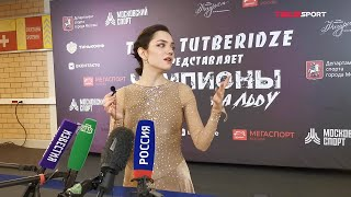 Евгения Медведева ответила на вопрос про возвращение к соревнованиям в новом сезоне