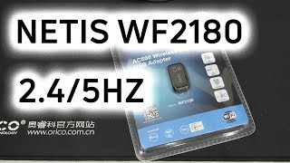 wi-Fi адаптер Netis WF2180