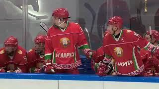 Видеофакт: Николай Лукашенко забросил две шайбы команде Могилевской области на любительском турнире