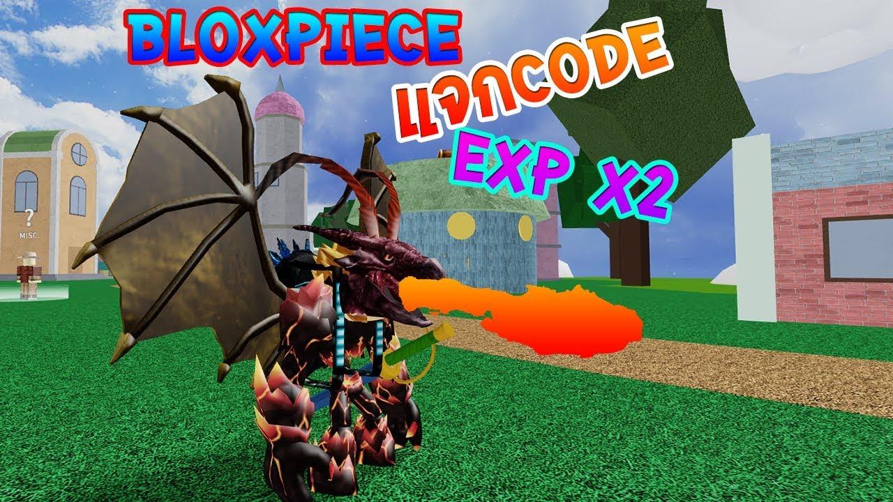 Roblox Project Jojo Money Rxgate Cf And Withdraw Blox Piece Discord