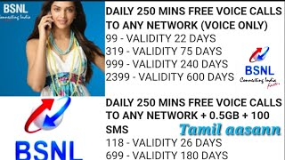 BSNL new today All Voice recharge plan 99/319/999/2399/118/699 in Tamil aasann in2020