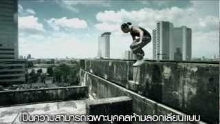 Anan Anwar Freerunning Commercial - Breaker Shoes