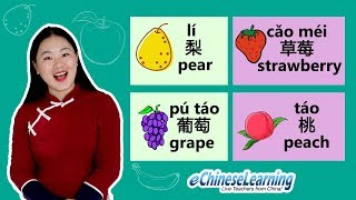Beginner Chinese for Teenagers: