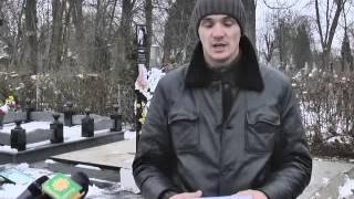 """ХОДТРК """"Поділля-центр"""" Аферисти видурили в родини героя 27 тисяч гривень"""