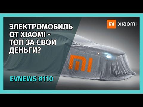 #110 - Greenpeace обвиняет Volkswagen в жульничестве, Audi возрождают провальный электромобиль?