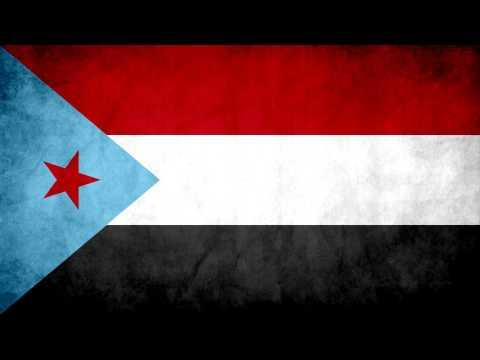 One Hour of South Yemeni Communist Music