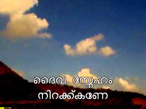 Parisudhathmave Nee Ezhunnalli Malayalam Christian Devotional Instrumental Tune Hawaiian Guitar