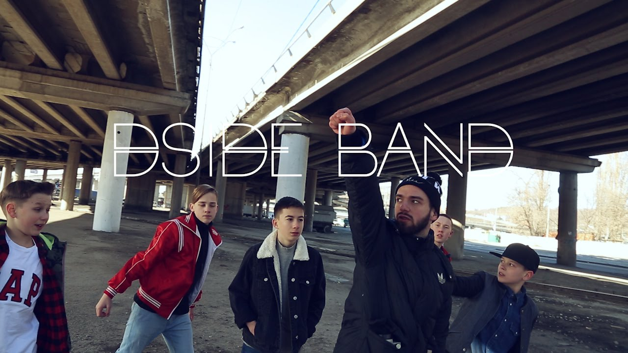 DSIDE BAND | Exlusive Video - YouTube