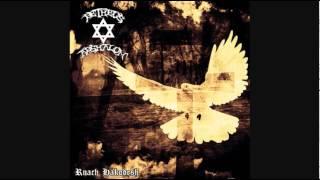 Betheos Abshalom - Ruach Hakodesh