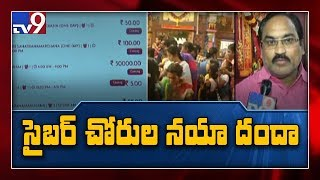 Fake sites found selling Durga Temple darshan tickets