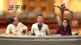 謝偉俊爆料:黃毓民已向詹培忠道歉認錯