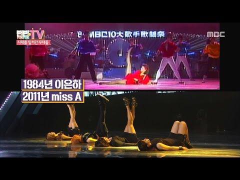 [Happy Time 해피타임] Lee Eun-ha's shocking dance! 20160131
