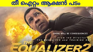 The Equalizer 2 (2018) English Movie Malayalam Review By Film Joker