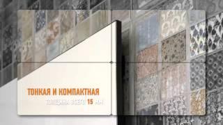 Экономные керамические инфракрасные обогреватели Teploceramic(Официальный интернет магазин Teploceramic - http://teploceramic.net/ Самые экономные обогреватели на сегодняшний день. Не..., 2015-06-24T15:33:11.000Z)