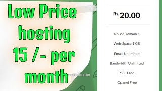 Low Price Hosting Rs 15/- per month High Speed & Best cheap Web hosting