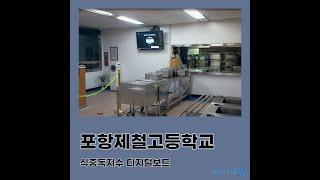 영주 자동차전시회 아두이노교육 자동차부품박람회 인포플렉…