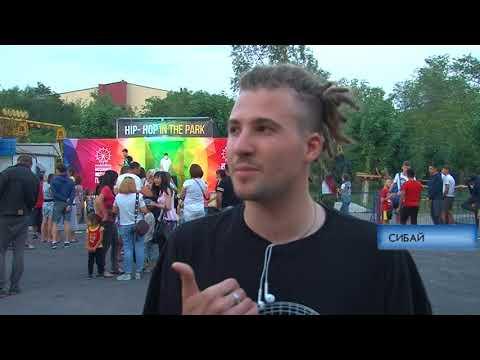 Хип-хоп вечеринка в парке