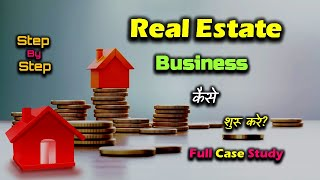 How to Start Real Estate Business Step By Step With Full Case Study? – [Hindi] – Quick Support