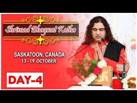 SHRIMAD BHAGWAT KATHA || SASKATOON CANADA || DAY 4