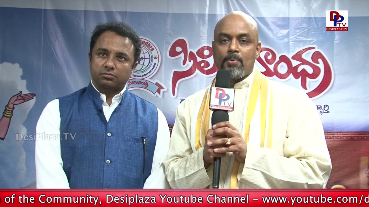Organisers of Siliconandhra Annamacharya 609th Jayanthi Celebrations speaks to DesiplazaTV || Dallas